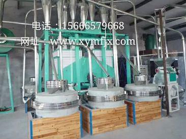电动石磨面粉机