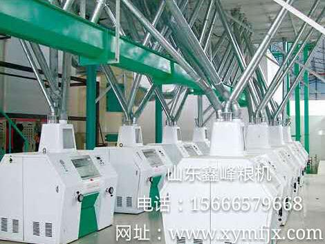 面粉机械成套设备价格